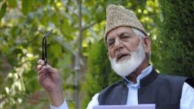 Hurriyat leaders commemorated forth martyrdom annivesary of Kashmiri youth leader Burhan Muzaffar Wani