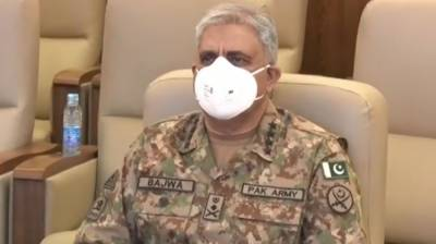 COVID-19: COAS lauds role of security forces in assisting civil administration July 08, 2020