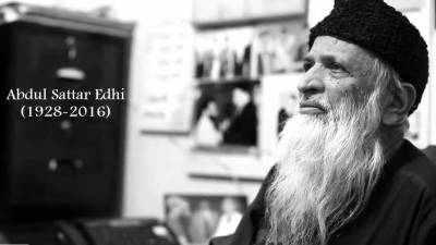 Death anniversary of Abdul Sattar Edhi being observed today July 08, 2020
