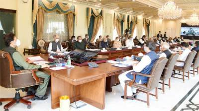 Federal Cabinet to launch second phase of Ehsaas Emergency Cash Program July 08, 2020