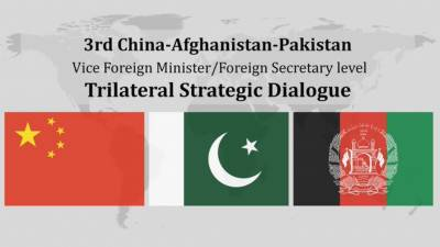 Pakistan, China to enhance ties with Afghanistan on 'Afghan-led & owned' peace process July 08, 2020