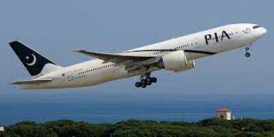 Pakistan conveys concerns to Spain on temporary suspension of PIA flights July 08, 2020