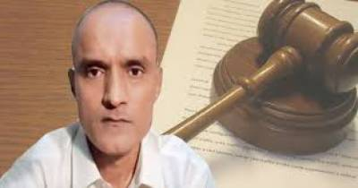 Pakistan invites India to file 'review & reconsideration' petition on spy Kulbhushan Jadhav July 08 ,2020