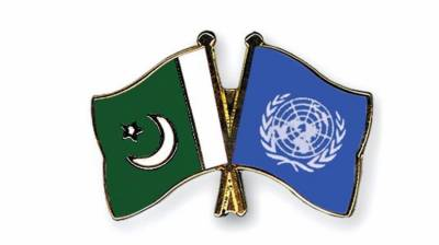 Pakistan to seek re-election to Geneva-based UNHRC July 08, 2020