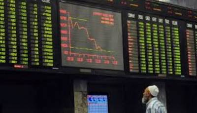PSX gains 321 points to close at 35,694 points