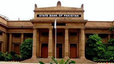 SBP to extend Deferment of Principal Amount facility up till Sept 30 July 08, 2020
