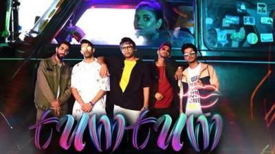 Singer Asim Azhar releases latest track 'Tum Tum' July 08, 2020