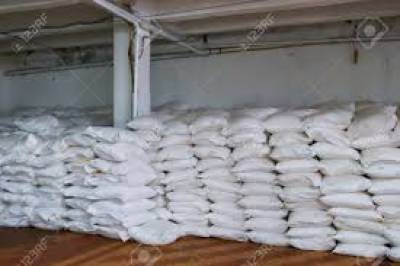 6000 flour bags to be distributed daily july 09, 2020
