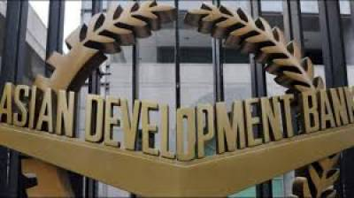 ADB shows interest to collaborate with PM Kamyab Jawan Programme july 09, 2020