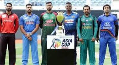 Asia Cricket Cup 2020 postponed till next year July 09, 2020