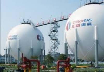 China's comprehensive LNG import price up July 09, 2020