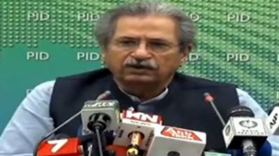 Govt to reopen educational institutions from Sept 15: Shafqat July 09, 2020