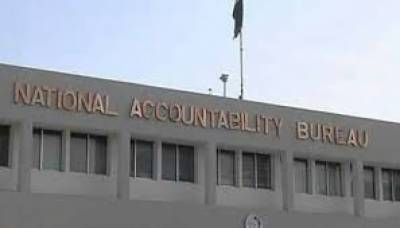 NAB challenges Pervaiz Ashraf's acquittal in IHC July 09, 2020