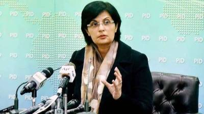 Over Rs152b distributed among more than 12.5m working class people: Sania Nishtar July 09, 2020