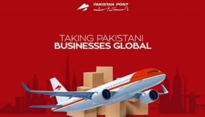 Pakistan Post fully restored EMS Plus service for Int'l mail july 09, 2020