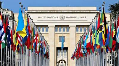 Pakistan seeks re-election to UN Human Rights Council July 09, 2020