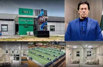 PM inaugurates Islamabad Isolation hospital, infectious treatment center July 09, 2020