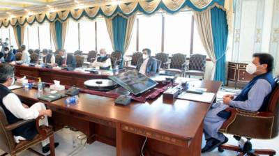PM reviews COVID-19 situation in country July 09, 2020