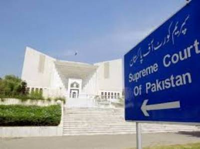 SC rejects bail plea of Sarfraz Bugti in abduction case July 09, 2020