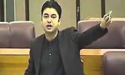 Uzair Baloch admitted committing heinous crimes in his 164 statement: Murad Saeed july 09, 2020