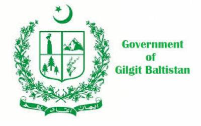 ATC Gilgit sentence child abuser life imprisonment July 10, 2020