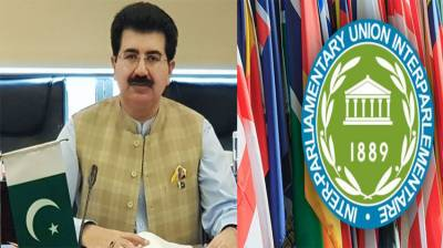 Chairman Senate to contest election for President of IPU July 10, 2020