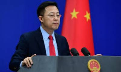 China rejects new US invite to join nuclear talks july 10, 2020