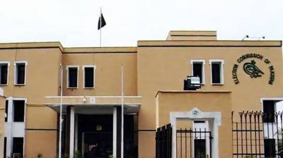 ECP reminds political parties to submit accounts' statements for FY 2018-2019 July 10, 2020