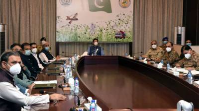 Govt to undertake every possible effort for locust control: PM July 10, 2020