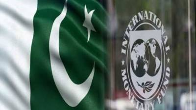 IMF predicts recovery in Pakistan's economy during financial year 2021 July 10, 2020