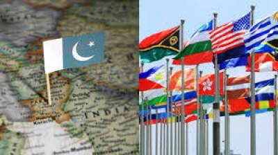 Pakistan asks world to monitor IOJ&K situation to save Kashmiris from India's oppression July 10, 2020