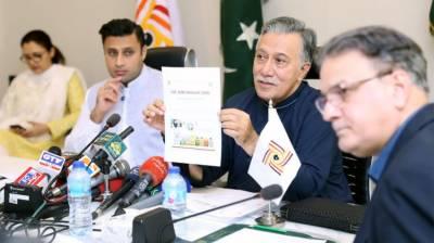 USC to facilitate EOBI beneficiaries through Sahulat Card July 10, 2020