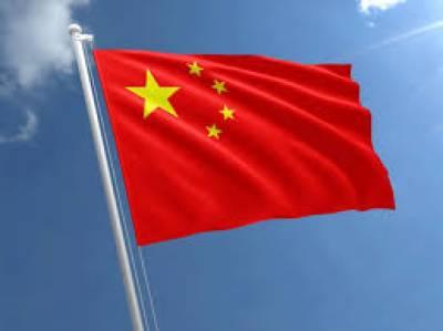 3rd NDU International Defense Forum kicks off in Beijing july 11, 2020