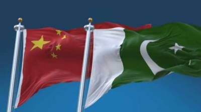 CFPD promoting Pak-China cooperation on education in region July 11, 2020
