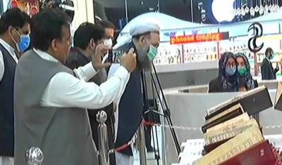 Efforts being made to construct Quran complex in Islamabad: Qadri July 10, 2020