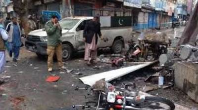 Explosive material case: ATC convicts Data Darbar blast facilitator July 11, 2020