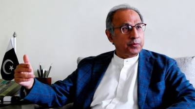 Pakistan ensuring completion of FATF Action Plan: Dr. Hafeez July 11, 2020