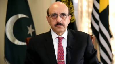 AJK President thanks UK, EU MPs for cross-party support to Kashmir cause July 13, 2020