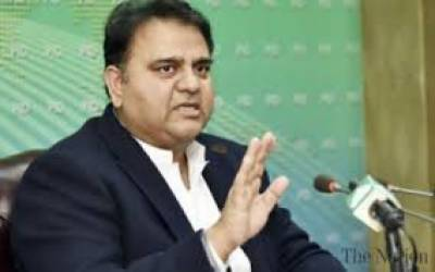 Opposition's APC mere waste of time: Fawad, July 13, 2020