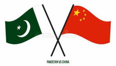 Pakistan's imports from china decrease 11.30pc in 11 months july 13, 2020