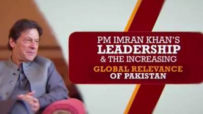 PM's prudent foreign policy dramatically changes Pakistan's global relevance, face July 13, 2020