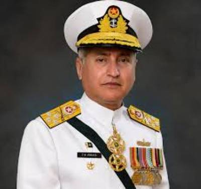 PNS Yarmook induction important milestone for Pakistan Navy: Naval Chief July 13, 2020
