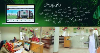 Punjab Govt to launch 20 Mobile 'Arazi' Centers for far flung areas: Buzdar July 13, 2020