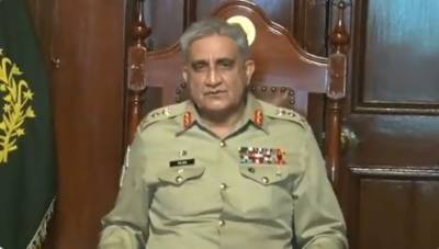 Army Chief interacts with 15 years old cancer patients via video link July 14, 2020
