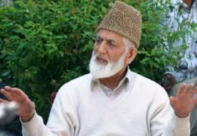 Arrests under PSA betray India's frustration: Gilani, July 14, 2020
