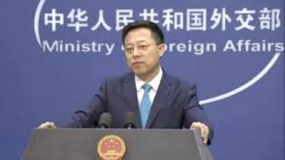 China to impose sanctions on U.S. arms contractor, july 14, 2020