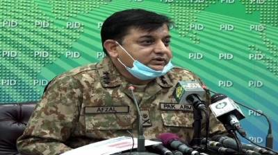Health related facilities will be provided to hospitals in Balochistan: Chairman NDMA July 14, 2020