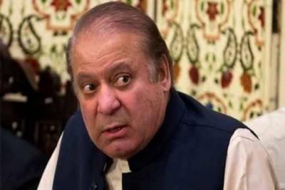 NAB pastes summons notice against Nawaz Sharif outside court, july 14, 2020