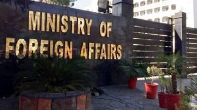Pakistan condemns Armenian attack on Tovuz in Azerbaijan July 14, 2020