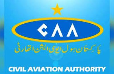 PCAA executing nine projects to improve aviation services, seven more in the offing, July 14, 2020